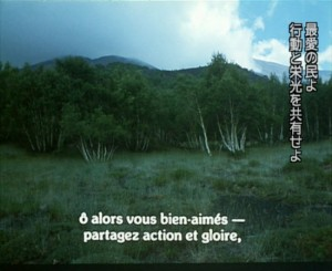 Mount Aetna, still from Straub-Huillet film <em>The Death of Empedocles</em>, 1987.