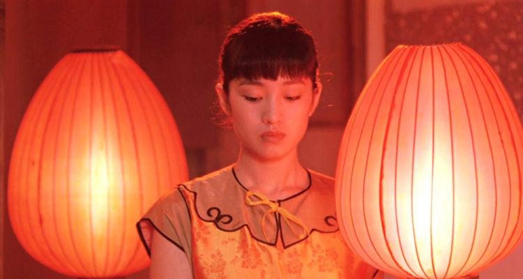 Zhang Yimou film analysis