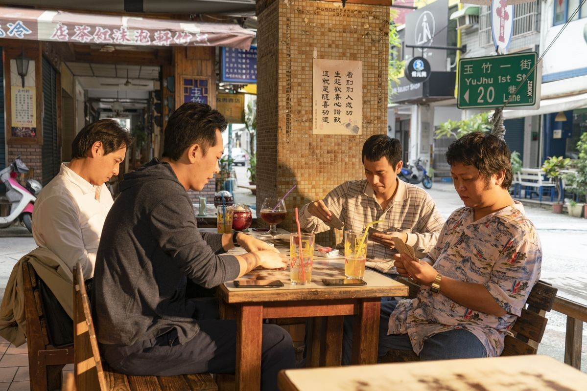 The 57th Taipei Golden Horse Film Festival: Enclave Amidst the Chaos? –  Senses of Cinema