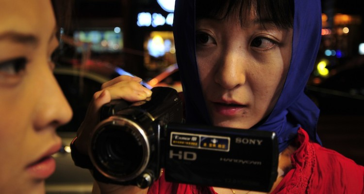 Chinese documentary