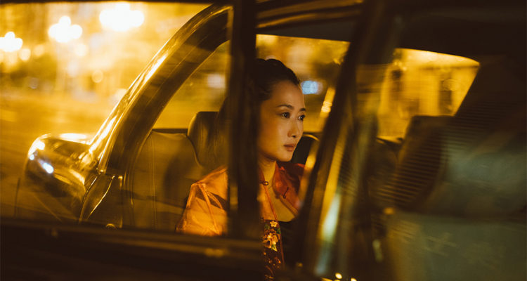 Ash is the Purest White (Jia Zhang-ke, 2018)